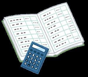 指針 中小 会計 に関する 企業 の