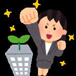 横浜、女性起業家の事例をシェアします。