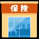会社設立後に行う社会保険について(雇用保険編)