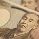 株式会社の設立費用:起業のために必要な資金について