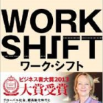 横浜でビジネス書読書会を始めます。